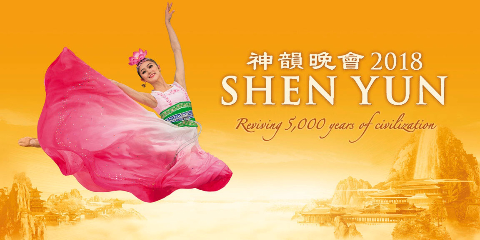Shen Yun Performing Arts is a triumph of collaboration, bringing together over a hundred of the world's foremost classically trained Chinese dancers, choreographers, musicians, and vocalists. It also boasts the world's only full orchestra that embraces both Western and Chinese instruments as /5(K).